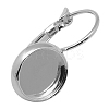 Brass Leverback Earring FindingsX-KK-C1243-P-NR-1